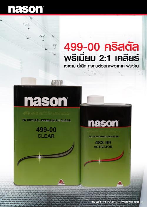 แอ็กซอลตา แนะนำผลิตภัณฑ์ใหม่ เคลียร์ คริสตัล พรีเมี่ยม ในประเทศไทย  2 -
