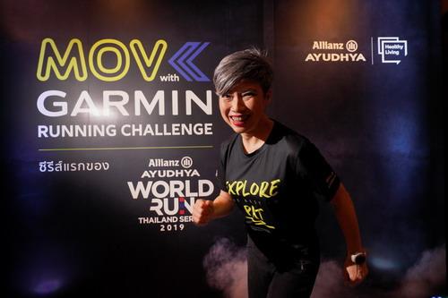 อลิอันซ์ อยุธยา เดินหน้าเปิดโครงการ Allianz Ayudhya World Run Thailand Series 2019 13 -