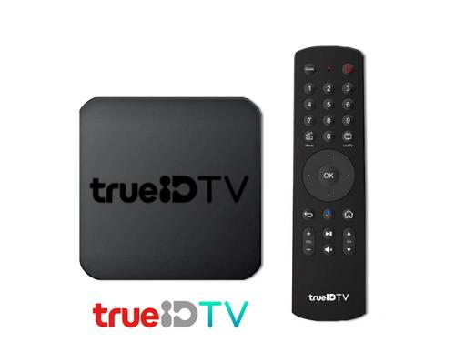 """ทรูไอดี ดึง """"เจเจ กฤษณภูมิ"""" เชื่อมต่อโลกบันเทิง เปิดตัว """"TrueID TV Box"""" 13 -"""