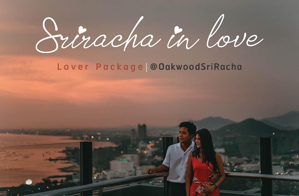 """โอ๊ควู๊ดฯ ศรีราชา ส่งโปรโมชั่น """"Lover Package"""" เอาใจคู่รัก!!! 13 -"""