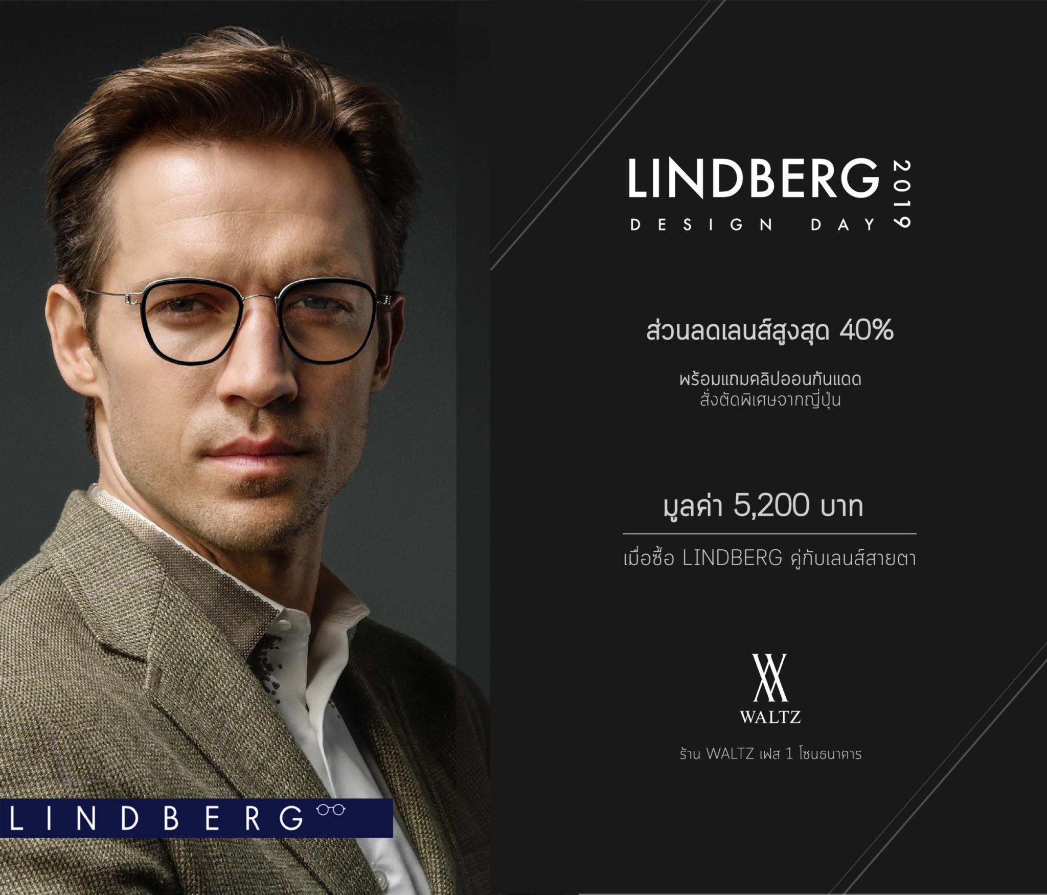 LINDBERG DESIGN DAY 13 - eyewear