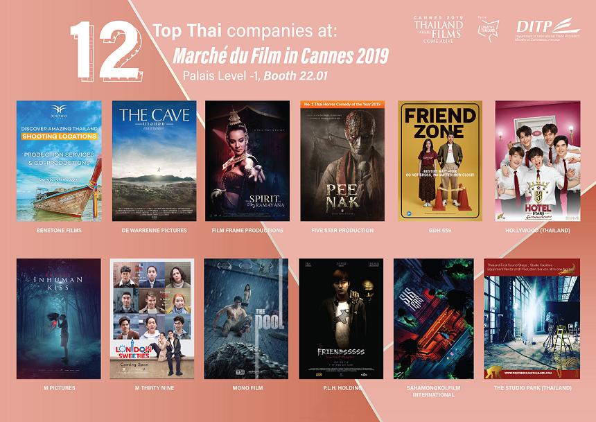 12 ธุรกิจบันเทิงไทย จัดทัพขนคอนเทนต์เต็มสูบ รุกตลาดงาน Cannes Film Festival 2019 13 -