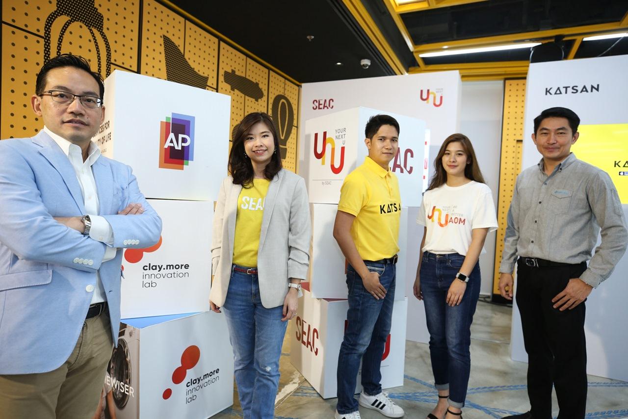 เอพี ไทยแลนด์' เปิดตัว '3 นวัตกรรมบริการ' ล่าสุด KATSAN – HOMEWISER – YourNextU                                                          มุ่งสร้างมาตรฐานใหม่ ยกระดับคุณภาพชีวิตทุกคนในสังคม 13 - AP (Thailand) - เอพี (ไทยแลนด์)