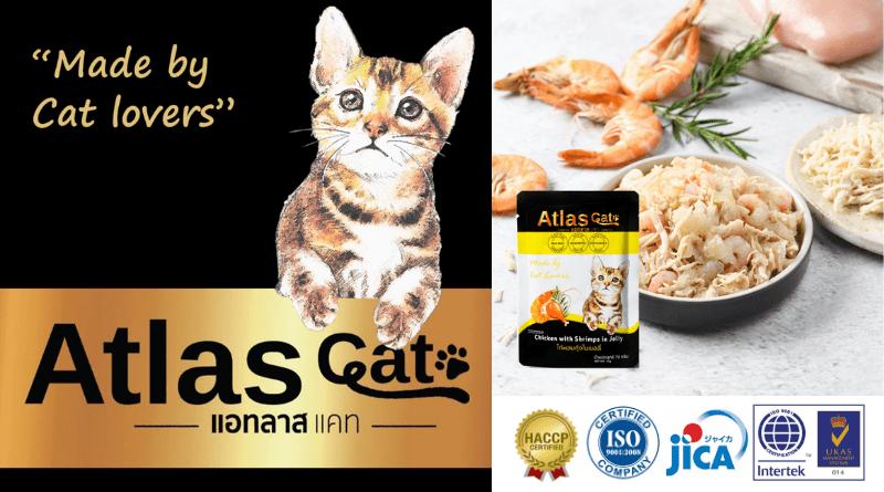 """พรีเมียร์ แคนนิ่ง ต่อยอดองค์ความรู้ รุกตลาดเมืองไทย พัฒนาธุรกิจเพ็ทฟู้ดส์ (Pet Food) แบรนด์ """"แอทลาส"""" 13 -"""